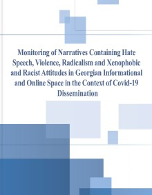 Monitoring of Narratives Containing Hate Speech, Violence, Radicalism and Xenophobic and Racist Attitudes in Georgian Informational and Online Space in the Context of Covid-19 Dissemination