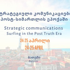 Strategic Communications-Surfing in the post truth era