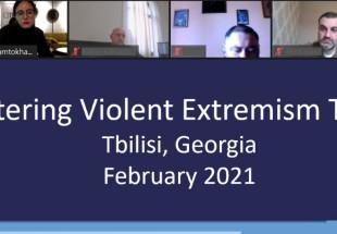 ძალადობრივ ექსტრემიზმიზმთან ბრძოლის შესახებ მესამე ტრენინგი ჩატარდა