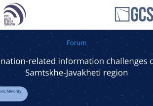 Forum of Media and Civil Society Organizations in Samtskhe-Javakheti