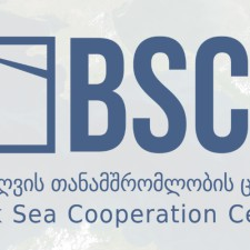 GCSD Is Launching The Black Sea Cooperation Center (BSCC) In Batumi.