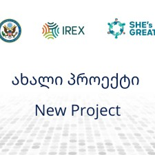 GCSD has launched a new project in collaboration with IREX