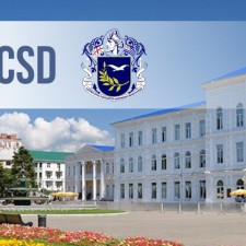 GCSD announced the winners of the scholarship competition